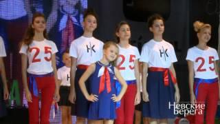 """Шоу-программа  """"Россия Молодая! """""""