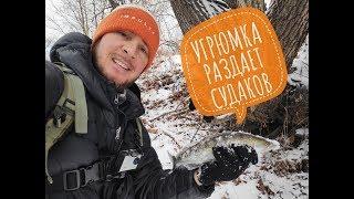 Угрюмка раздает СУДАКОВ.  Рыбалка в Новосибирске,  зимний спиннинг.