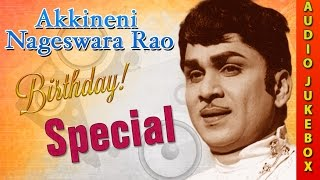 ANR Hit Songs Jukebox | Birthday Special Songs Collection | Old Telugu Songs Melodies