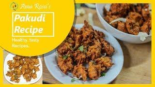 Pakudi Recipe in Odia | ବନ୍ଧା କୋବି ପକୁଡି | Cabbage Pakudi Recipe - Ama Rosei