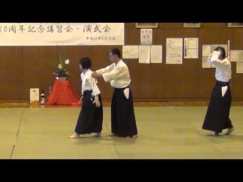 Aikido Tsukuba Shurenkai 10th Anniversary