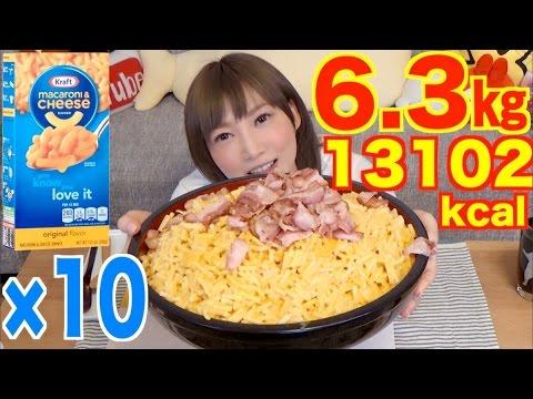 [MUKBANG] OMG! 10 Packs of Kraft Macaroni and Cheese With Bacon! 6.3Kg 13102kcal | Yuka [Oogui]