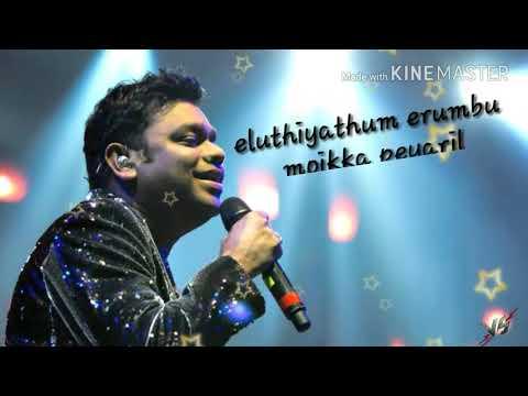 AR Rahman Natkurippil Nooru Thadavai