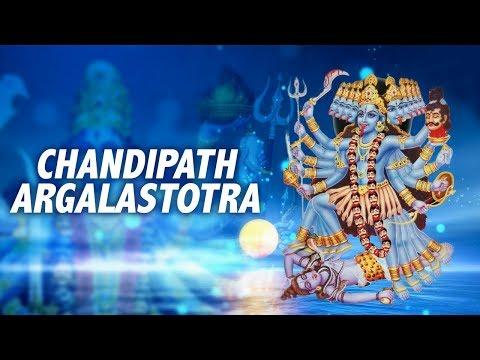 Argalastotra   Swagatalakshmi Dasgupta   Times Music Spiritual