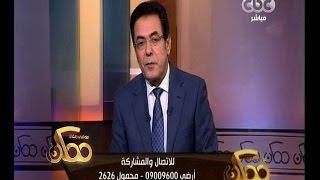 شاهد.. متصل لـ خيري رمضان: «عايزينك إنت والقناة تعتذروا عن الإساءة للنساء»