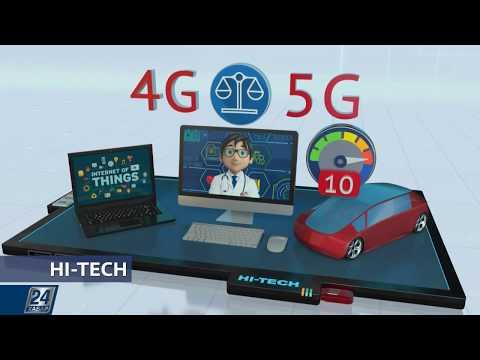 Когда и где в Казахстане появится 5G | Hi-Tech