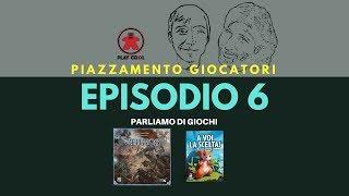 Playcool - Piazzamento Giocatori - Episodio 6