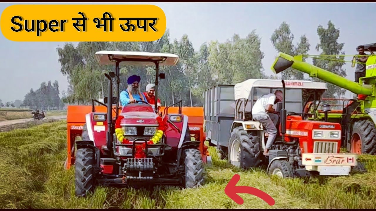 Super Seeder (Raja)