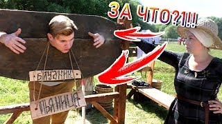 В Москве - беспердел, ПЫТКА ► ФЕСТИВАЛЬ ИСТОРИИ ВРЕМЕНА И ЭПОХИ, парк Коломенское