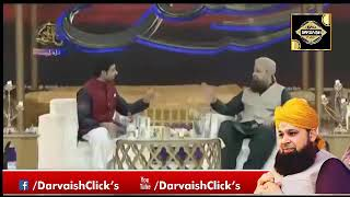 Alhaaj Muhammad Owais Raza Qadri 5th Iftar Transmission live from Geo news