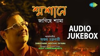Best of Ajoy Chakraborty | Top Bengali Devotional Songs Jukebox