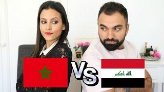 تحدي اللهجات   اللهجة المغربية ضد اللهجة العراقية ؟!