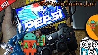 vuclip تنزيل وتثبيت وتجربة لعبة بيبسي مان Pepsiman ولعبها بالجوستك | games