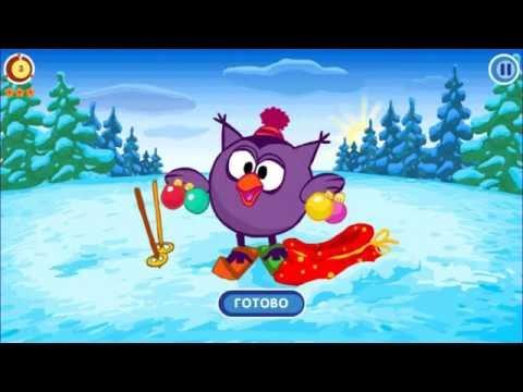 Смешарики новый год полная версия game