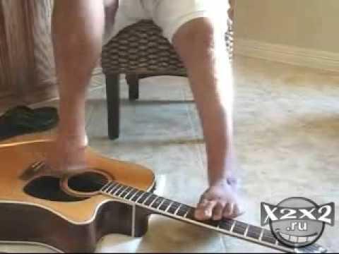 Игра на гитаре ногами