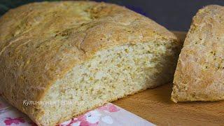 Хлеб Домашний Хлеб с Овсяными Хлопьями Рецепт Вкуснейшего Хлеба в Духовке