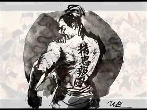 A History of the Yijin Jing (Tendon-Changing Classic)