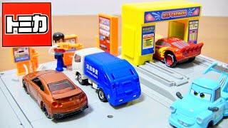 トミカ  トミカタウン コイン洗車場を開封紹介⭐️洗車機を使って色々遊べそうです!Tomica Kids Toy