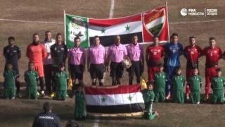 Футбольный матч в Алеппо