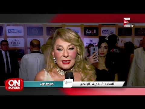 لقاء مع الفنانة نادية الجندي بعد تكريمها في مهرجان الفضائيات العربية  - نشر قبل 23 ساعة
