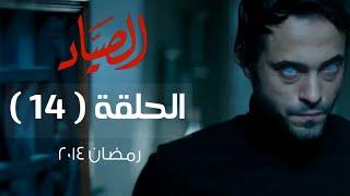 مسلسل كفر دلهاب HD - الحلقة الرابعة عشر - يوسف الشريف - (Kafr Delhab - Episode (14