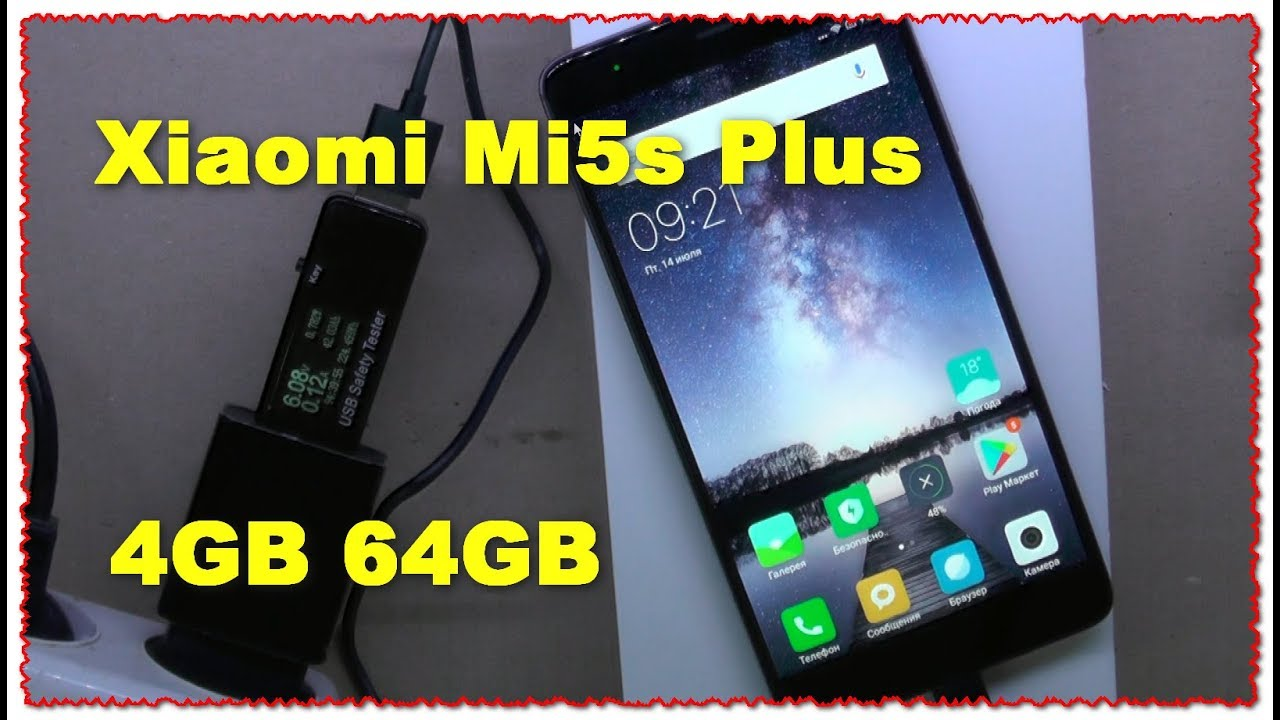 Xiaomi Mi5s Plus 4gb 64gb Snapdragon 821 Quad Core Nfc Miui Mi 5s Smartphone 8