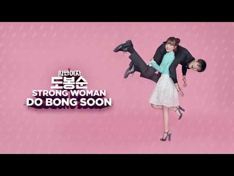 Strong Woman Do Bong Soon | Trailer | Watch Now On Iflix