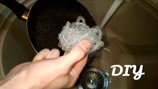 Мочалка пластиковая для посуды из пластиковой бутылки | Plastic Scrubbers
