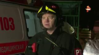 Подробности пожара на юге Москвы