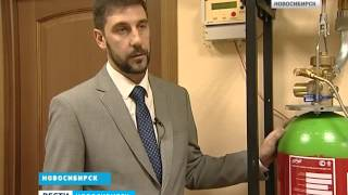 видео Заельцовский районный суд