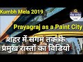 Prayagraj as a Paint City ll Videos way of Prayagraj, Tent, Shop, Bhumi, Latest Video