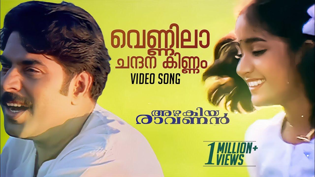 Download Vennila Chandana Kinnam | Azhakiya Ravanan | Mammootty | Bhanupriya | Vidyasagar - HD Video Song