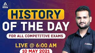 10th May 2021 History of The Day For All Competitive Exams #UPAdda247