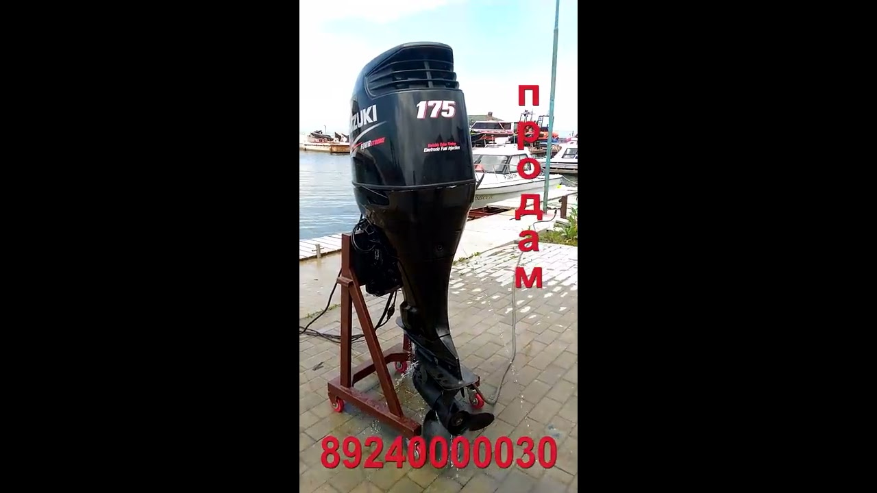 моторные лодки suzuki владивосток