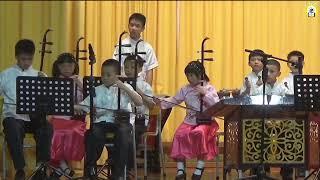 tsbcps的中樂團演奏@2019才藝匯演相片