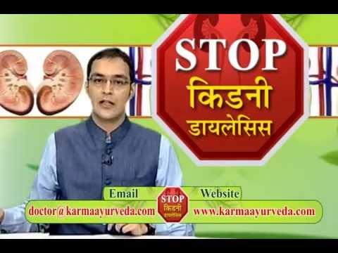 Ayurvedic medicine for kidney and liver