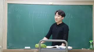 물리학1  2-2-2 물질의 자성 (완자)