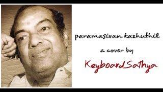 Paramasivan Kazhuthil | KeyboardSathya | Kannadasan Special