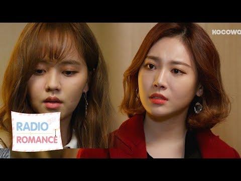 YURA Slapped KimSoHyun On The Cheek! [Radio Romance Ep 12]