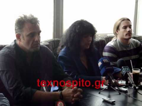 Sxeseis orghs - Press Conference (Thessaloniki 2011)