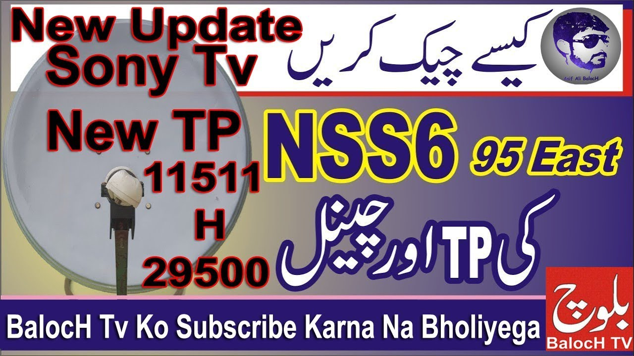 How to set Nss6|95 96E|on 2foot dish||scramble channel open|Dish tv