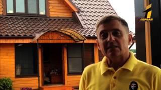 видео Металлочерепица Андалузия