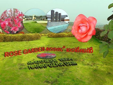 Rose Garden - Karapuzha Dam - Wayanad