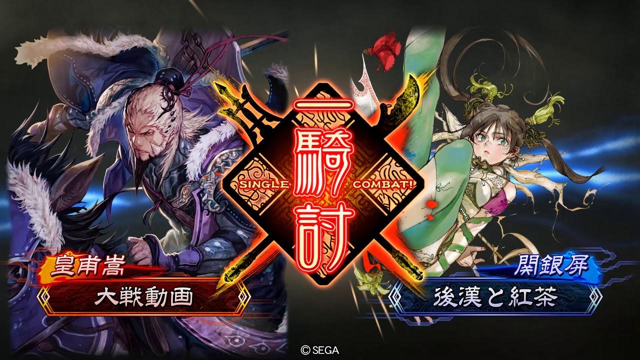 馬忠大徳3 VS6枚漢鳴【一品下】 - YouTube
