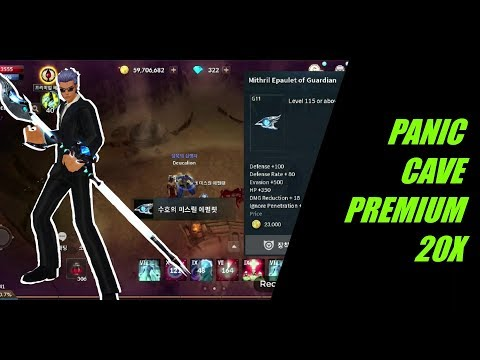 Cabal Mobile Panic Cave Premium 20 Runs Drop