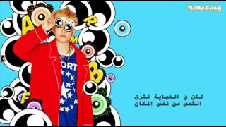 Video Amber - Heights {Arabic Sub} download MP3, 3GP, MP4, WEBM, AVI, FLV Juli 2018