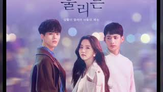 Cover images KLANG (클랑) - Falling Again(Love Alarm OST)