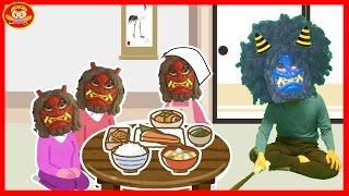 【寸劇】鬼さん実家に帰る、おかあさんのご飯がたべたいよ~!【なりきり】ふたりはなかよし♪ thumbnail