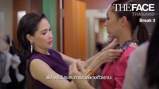 The Face Thailand : Episode 2 Part 3/7 : 11 ตุลาคม 2557