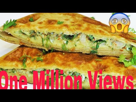 अंडे का परांठा बनाने की विधि | Ande ka paratha kaise banaye | egg paratha recipe | Anda/egg paratha